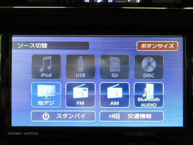 カスタムGリミテッド2 SA3 パノラマモニター対応7インチナビ&ドラレコ 両側パワースライドドア付 キーフリー アイドリングストップ オートライト USB入力端子 シートヒーター(31枚目)