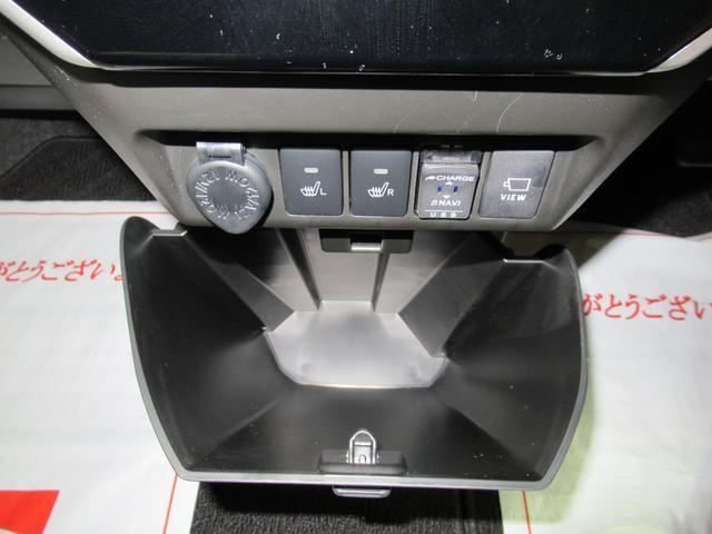 カスタムGリミテッド2 SA3 パノラマモニター対応7インチナビ&ドラレコ 両側パワースライドドア付 キーフリー アイドリングストップ オートライト USB入力端子 シートヒーター(34枚目)