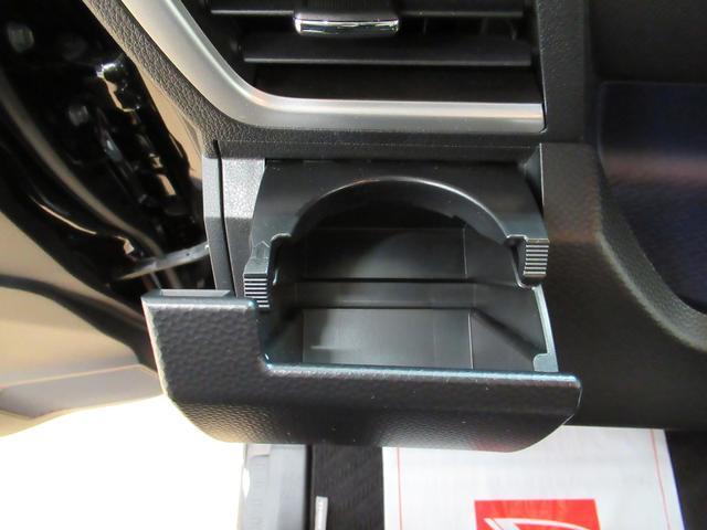 カスタムGリミテッド2 SA3 パノラマモニター対応7インチナビ&ドラレコ 両側パワースライドドア付 キーフリー アイドリングストップ オートライト USB入力端子 シートヒーター(35枚目)