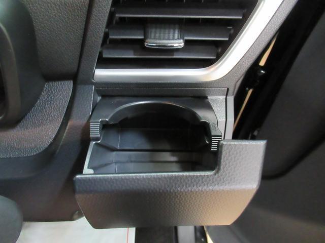 カスタムGリミテッド2 SA3 パノラマモニター対応7インチナビ&ドラレコ 両側パワースライドドア付 キーフリー アイドリングストップ オートライト USB入力端子 シートヒーター(36枚目)