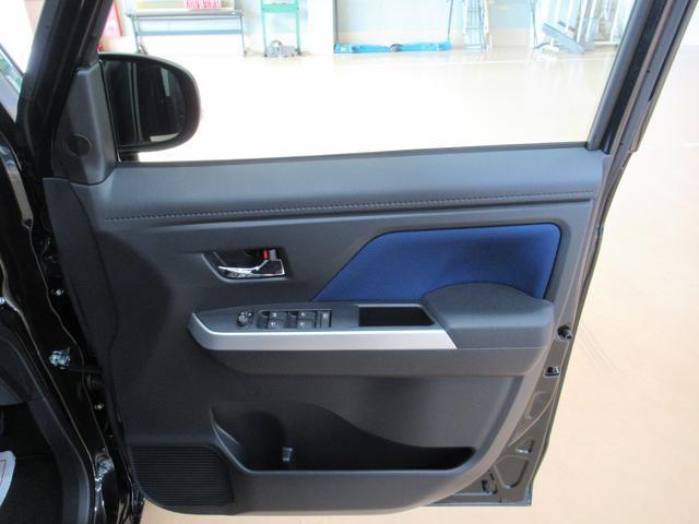 カスタムGリミテッド2 SA3 パノラマモニター対応7インチナビ&ドラレコ 両側パワースライドドア付 キーフリー アイドリングストップ オートライト USB入力端子 シートヒーター(51枚目)