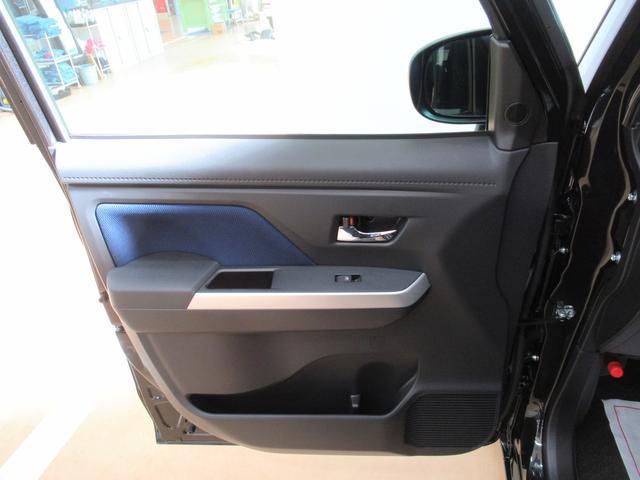 カスタムGリミテッド2 SA3 パノラマモニター対応7インチナビ&ドラレコ 両側パワースライドドア付 キーフリー アイドリングストップ オートライト USB入力端子 シートヒーター(52枚目)