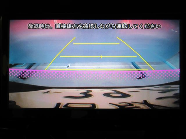 カスタムX SA 左側パワースライドドア オートライト キーフリー アイドリングストップ(18枚目)