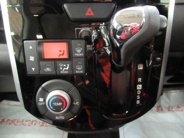 カスタムX SA 左側パワースライドドア オートライト キーフリー アイドリングストップ(27枚目)