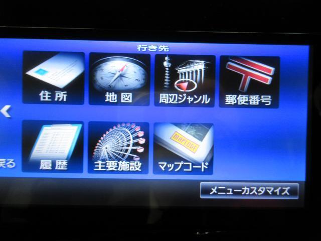 カスタムX SA 左側パワースライドドア オートライト キーフリー アイドリングストップ(28枚目)