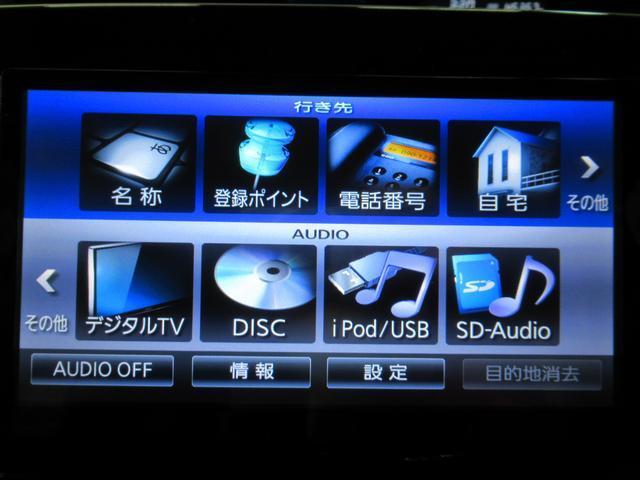 カスタムX SA 左側パワースライドドア オートライト キーフリー アイドリングストップ(29枚目)