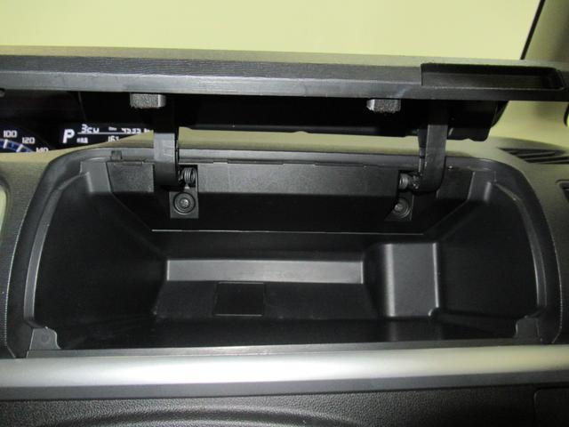 カスタムX SA 左側パワースライドドア オートライト キーフリー アイドリングストップ(33枚目)