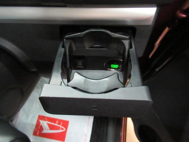 カスタムX SA 左側パワースライドドア オートライト キーフリー アイドリングストップ(35枚目)