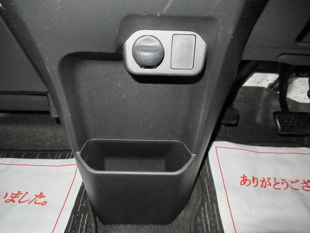 L 左側パワースライドドア付 キーフリー オートライト アイドリングストップ(33枚目)