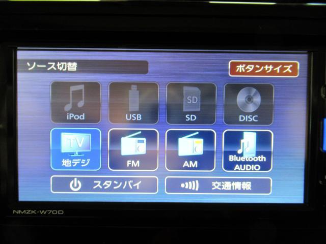 カスタムGターボ SA3 パノラマモニター対応7インチナビ&ドラレコ付 キーフリー 両側パワースライドドア付 オートライト USB入力端子(30枚目)