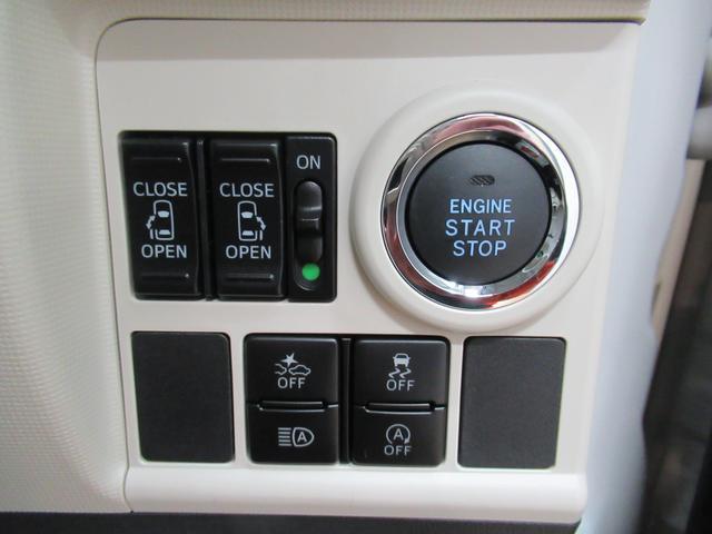 Gメイクアップリミテッド SA3 パノラマモニター対応7インチナビ付 アイドリングストップ オートライト キーフリー 両側パワースライドドア付 オートライト USB入力端子(16枚目)