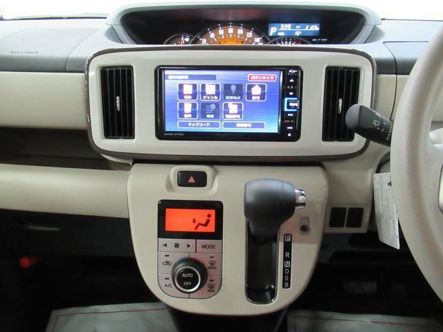 Gメイクアップリミテッド SA3 パノラマモニター対応7インチナビ付 アイドリングストップ オートライト キーフリー 両側パワースライドドア付 オートライト USB入力端子(18枚目)