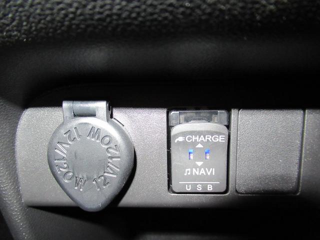Gメイクアップリミテッド SA3 パノラマモニター対応7インチナビ付 アイドリングストップ オートライト キーフリー 両側パワースライドドア付 オートライト USB入力端子(20枚目)