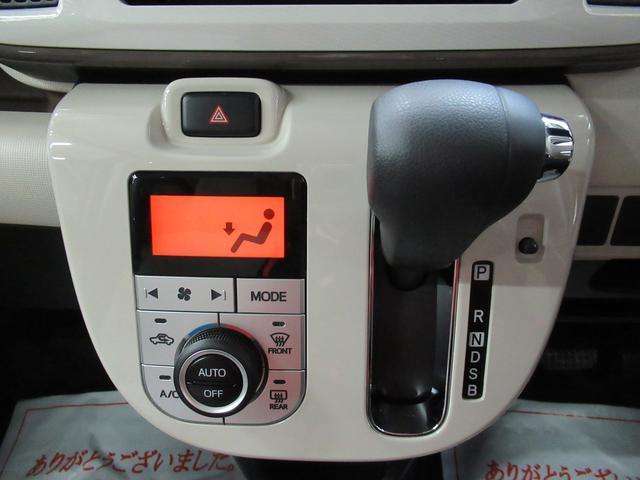 Gメイクアップリミテッド SA3 パノラマモニター対応7インチナビ付 アイドリングストップ オートライト キーフリー 両側パワースライドドア付 オートライト USB入力端子(24枚目)