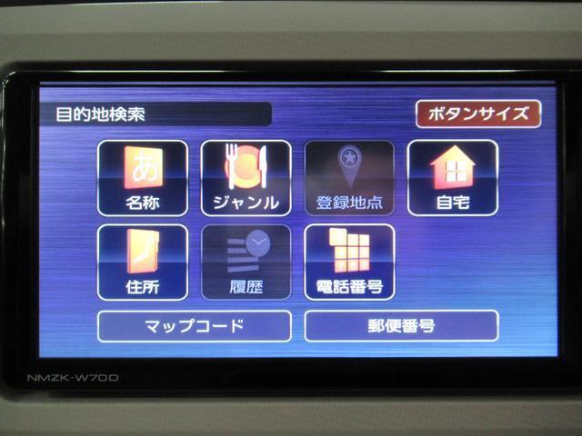 Gメイクアップリミテッド SA3 パノラマモニター対応7インチナビ付 アイドリングストップ オートライト キーフリー 両側パワースライドドア付 オートライト USB入力端子(25枚目)