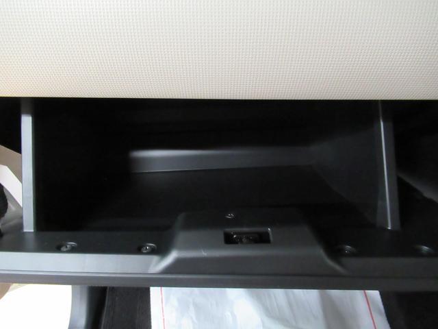 Gメイクアップリミテッド SA3 パノラマモニター対応7インチナビ付 アイドリングストップ オートライト キーフリー 両側パワースライドドア付 オートライト USB入力端子(28枚目)