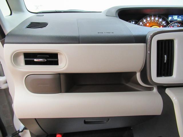 Gメイクアップリミテッド SA3 パノラマモニター対応7インチナビ付 アイドリングストップ オートライト キーフリー 両側パワースライドドア付 オートライト USB入力端子(29枚目)
