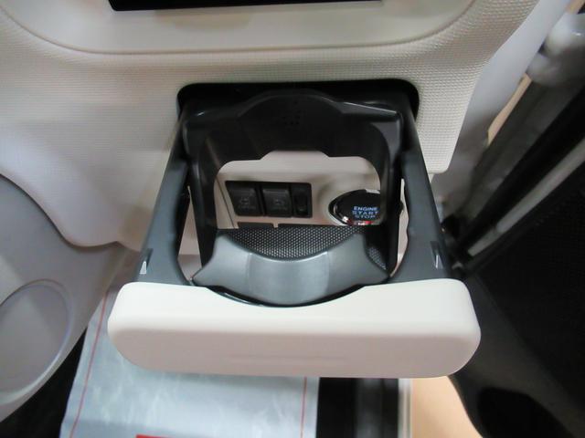 Gメイクアップリミテッド SA3 パノラマモニター対応7インチナビ付 アイドリングストップ オートライト キーフリー 両側パワースライドドア付 オートライト USB入力端子(32枚目)