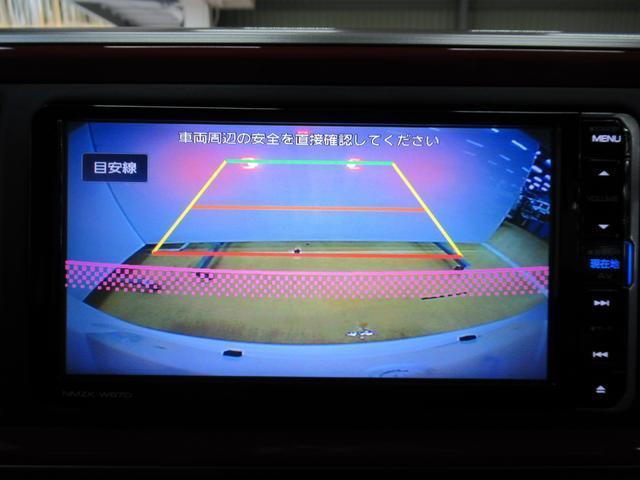 シルク SA2 キーフリー アイドリングストップ(19枚目)