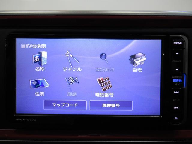 シルク SA2 キーフリー アイドリングストップ(24枚目)