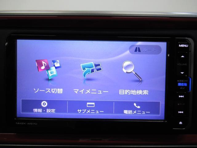 シルク SA2 キーフリー アイドリングストップ(25枚目)