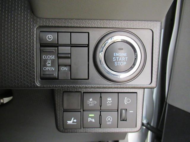 Xセレクション バックモニター 7インチナビ ドライブレコーダー シートヒーター 左側パワースライドドア USB入力端子 Bluetooth オートライト キーフリー アイドリングストップ アップグレードパック(16枚目)