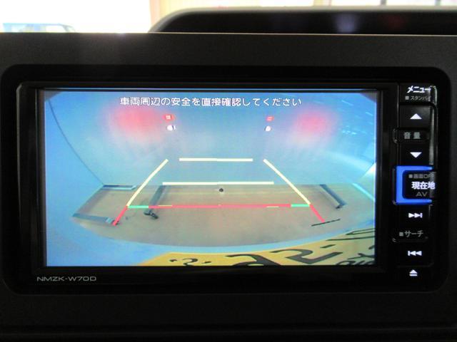 Xセレクション バックモニター 7インチナビ ドライブレコーダー シートヒーター 左側パワースライドドア USB入力端子 Bluetooth オートライト キーフリー アイドリングストップ アップグレードパック(19枚目)