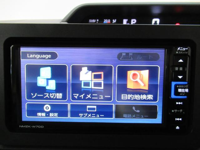 Xセレクション バックモニター 7インチナビ ドライブレコーダー シートヒーター 左側パワースライドドア USB入力端子 Bluetooth オートライト キーフリー アイドリングストップ アップグレードパック(30枚目)