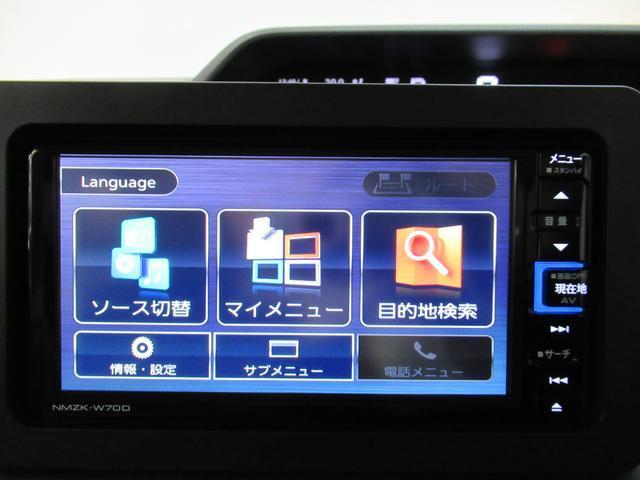 Xセレクション バックモニター 7インチナビ ドライブレコーダー シートヒーター 左側パワースライドドア USB入力端子 Bluetooth オートライト キーフリー アイドリングストップ アップグレードパック(31枚目)