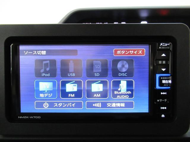 Xセレクション バックモニター 7インチナビ ドライブレコーダー シートヒーター 左側パワースライドドア USB入力端子 Bluetooth オートライト キーフリー アイドリングストップ アップグレードパック(32枚目)
