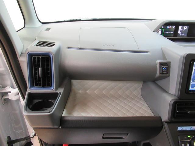 Xセレクション バックモニター 7インチナビ ドライブレコーダー シートヒーター 左側パワースライドドア USB入力端子 Bluetooth オートライト キーフリー アイドリングストップ アップグレードパック(34枚目)