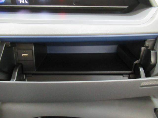Xセレクション バックモニター 7インチナビ ドライブレコーダー シートヒーター 左側パワースライドドア USB入力端子 Bluetooth オートライト キーフリー アイドリングストップ アップグレードパック(35枚目)
