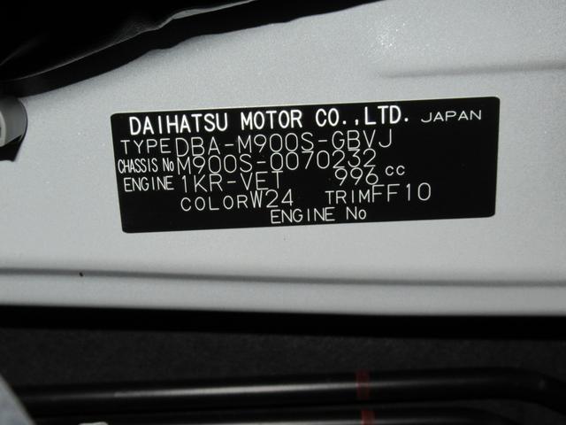 カスタムGターボ SA3 パノラマモニター対応7インチナビ&ドラレコ付 キーフリー 両側パワースライドドア付 オートライト USB入力端子(11枚目)