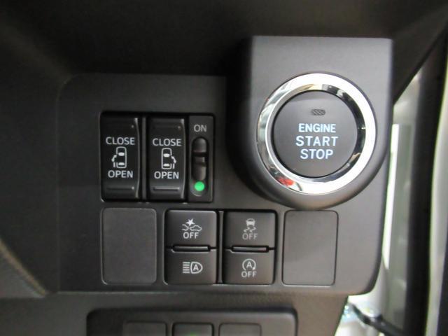 カスタムGターボ SA3 パノラマモニター対応7インチナビ&ドラレコ付 キーフリー 両側パワースライドドア付 オートライト USB入力端子(16枚目)
