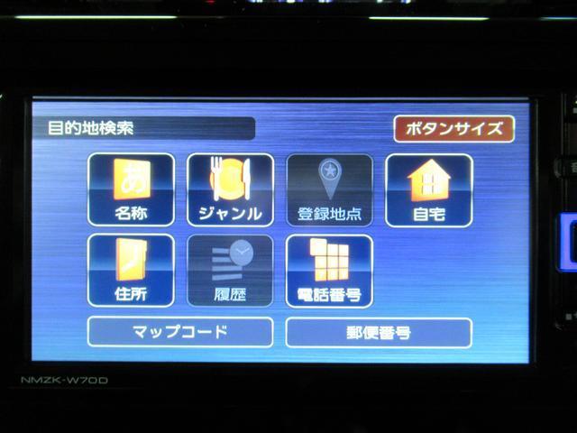 カスタムGターボ SA3 パノラマモニター対応7インチナビ&ドラレコ付 キーフリー 両側パワースライドドア付 オートライト USB入力端子(28枚目)