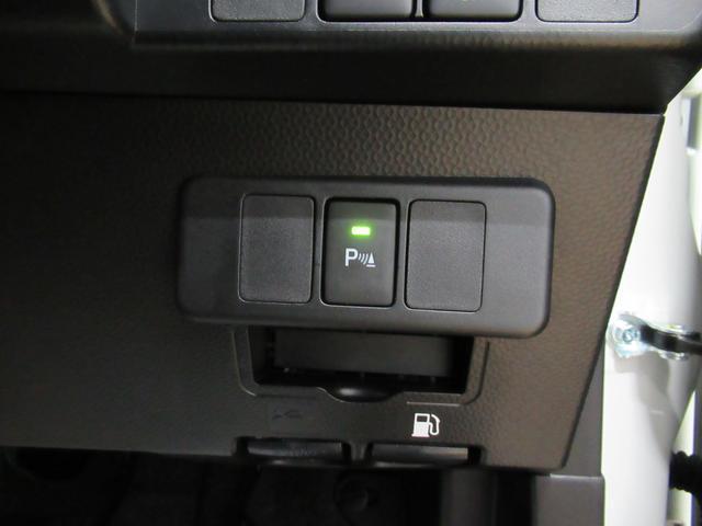 カスタムGターボ SA3 パノラマモニター対応7インチナビ&ドラレコ付 キーフリー 両側パワースライドドア付 オートライト USB入力端子(33枚目)