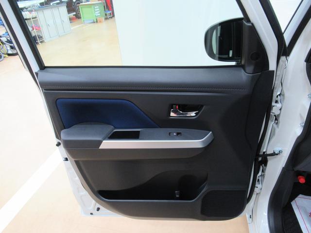 カスタムGターボ SA3 パノラマモニター対応7インチナビ&ドラレコ付 キーフリー 両側パワースライドドア付 オートライト USB入力端子(52枚目)