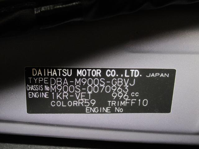 カスタムGターボ SA3 パノラマモニター対応7インチナビ付 キーフリー 両側パワースライドドア付 オートライト USB入力端子(11枚目)