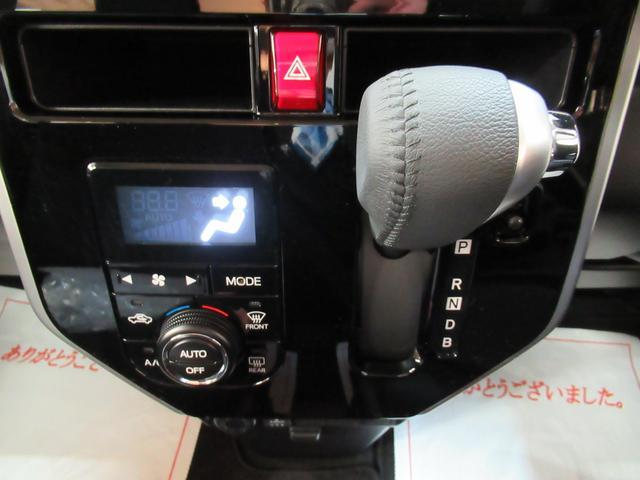 カスタムGターボ SA3 パノラマモニター対応7インチナビ付 キーフリー 両側パワースライドドア付 オートライト USB入力端子(26枚目)