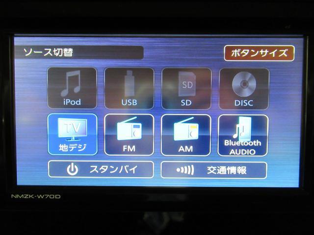 カスタムGターボ SA3 パノラマモニター対応7インチナビ付 キーフリー 両側パワースライドドア付 オートライト USB入力端子(29枚目)