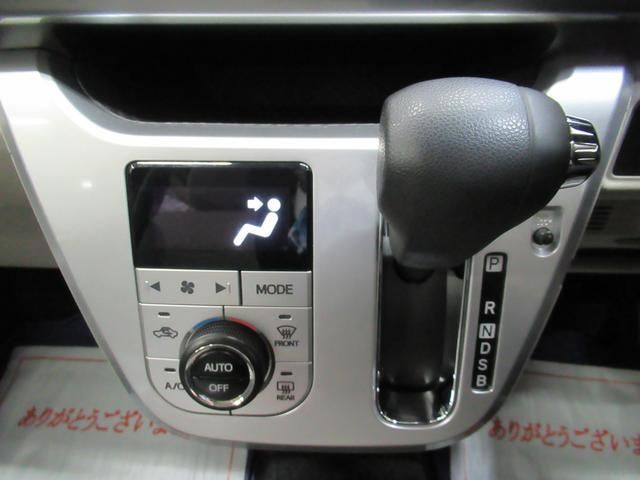 スタイルX SA2 キーフリー オートライト アイドリングストップ(27枚目)