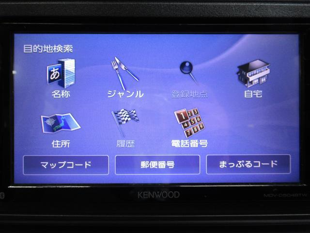スタイルX SA2 キーフリー オートライト アイドリングストップ(28枚目)