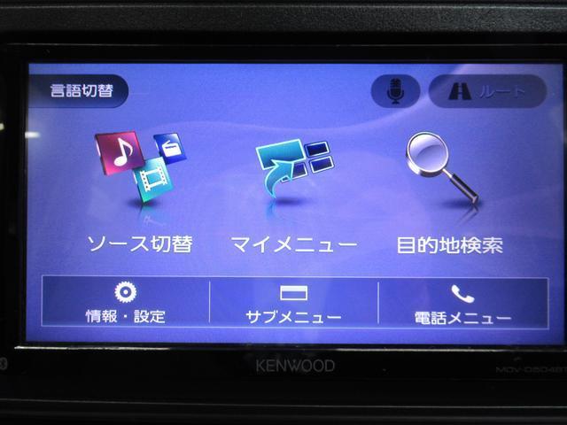 スタイルX SA2 キーフリー オートライト アイドリングストップ(29枚目)