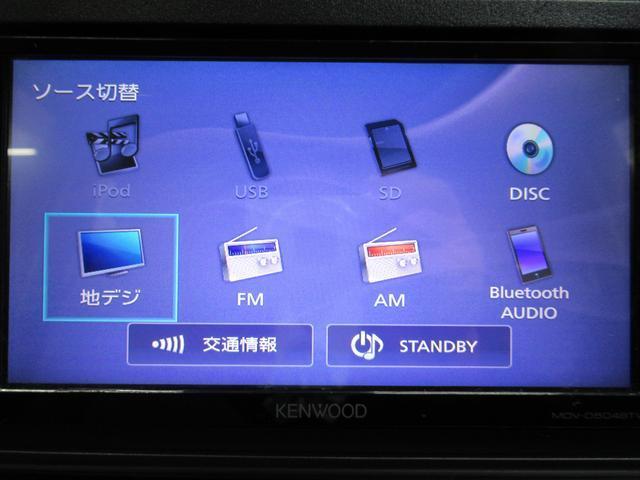 スタイルX SA2 キーフリー オートライト アイドリングストップ(30枚目)