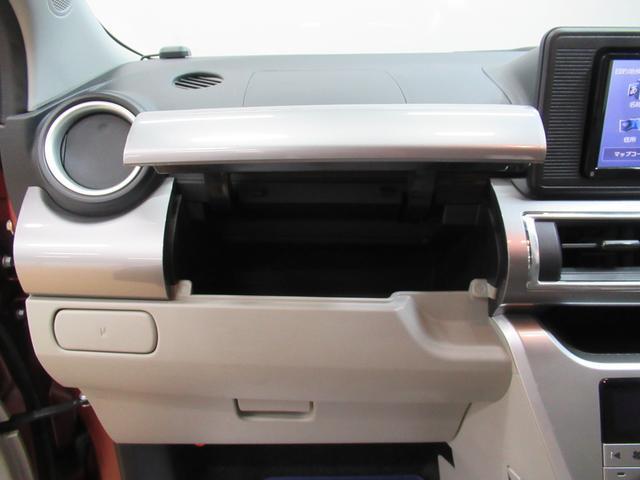 スタイルX SA2 キーフリー オートライト アイドリングストップ(32枚目)