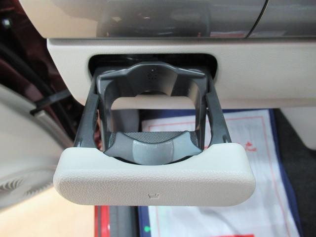スタイルX SA2 キーフリー オートライト アイドリングストップ(33枚目)