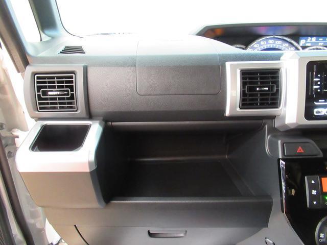 Gターボ SA3 両側パワースライドドア付 オートライト キーフリー シートヒーター アイドリングストップ(26枚目)
