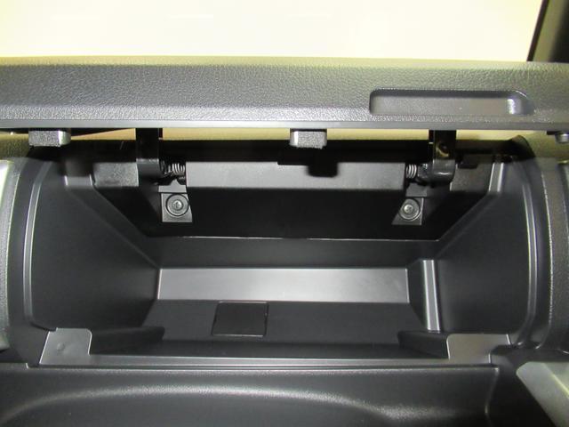 Gターボ SA3 両側パワースライドドア付 オートライト キーフリー シートヒーター アイドリングストップ(27枚目)