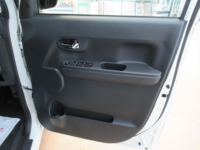 Gターボ SA3 両側パワースライドドア付 オートライト キーフリー シートヒーター アイドリングストップ(45枚目)