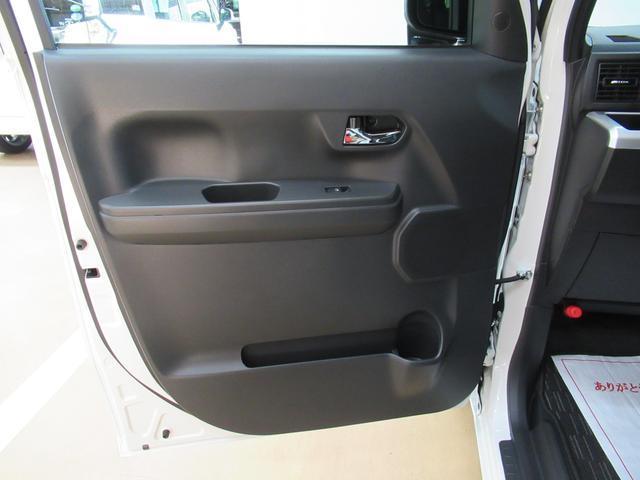 Gターボ SA3 両側パワースライドドア付 オートライト キーフリー シートヒーター アイドリングストップ(46枚目)